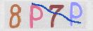 Gambar CAPTCHA